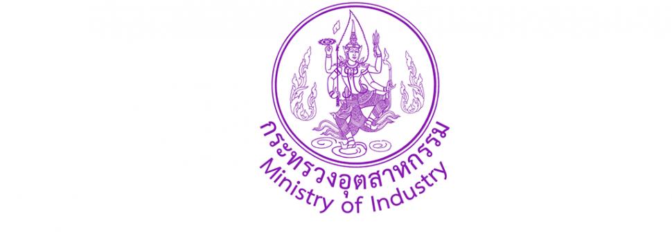 industry_logo-970x350