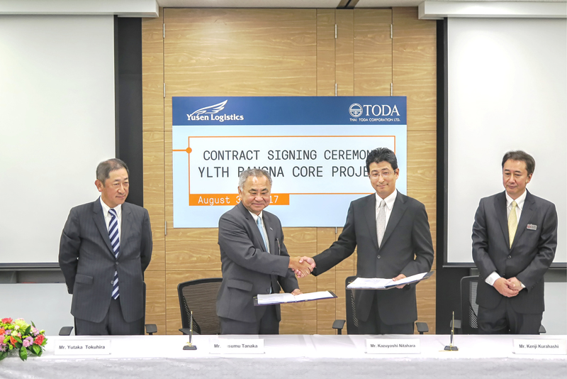 Yusen Contract Signing Ceremony